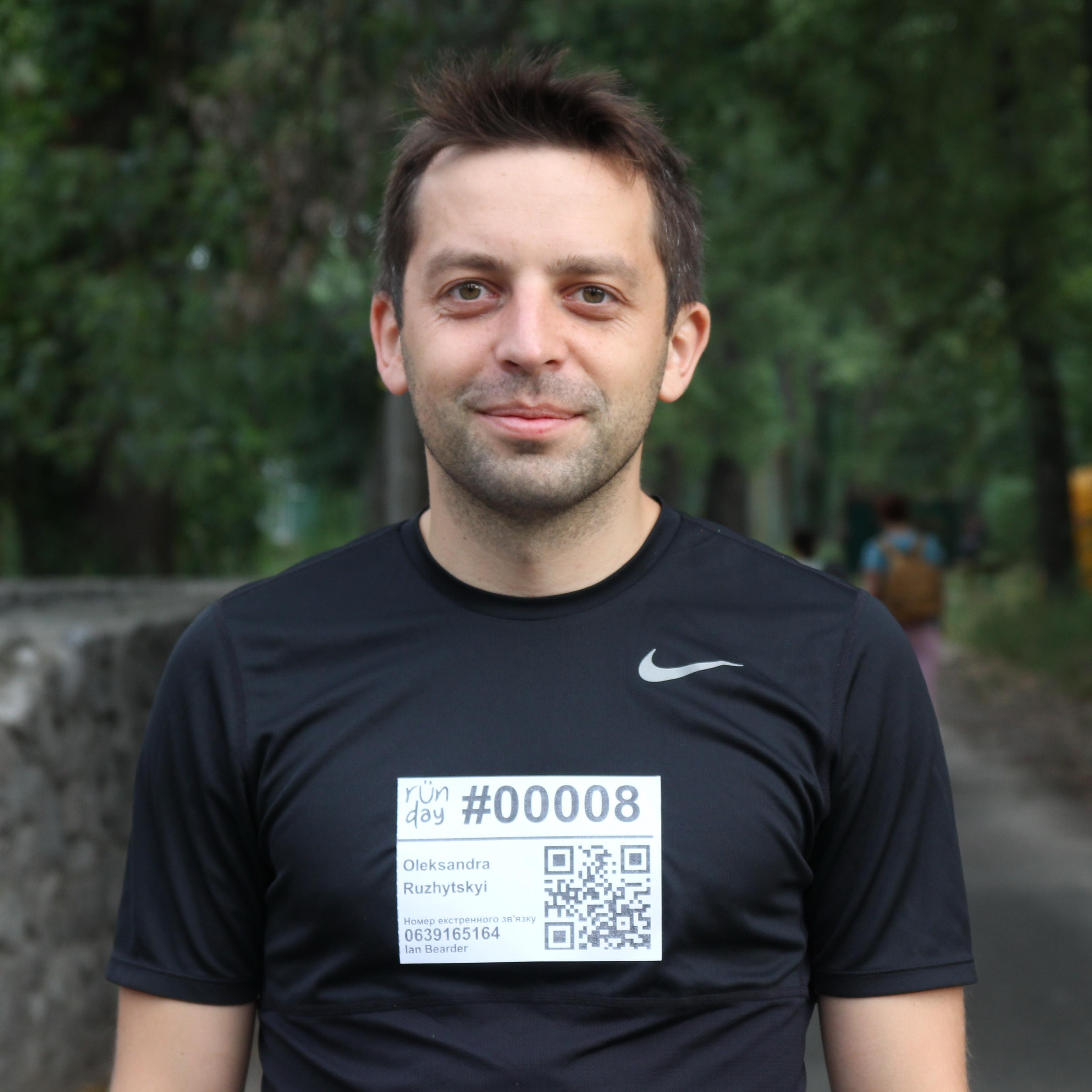 Oleksandr Ruzhytskyi