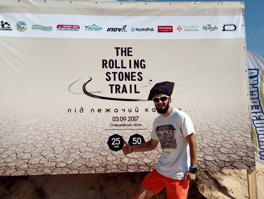 The rolling stones trail – Sand, sun and self-competition