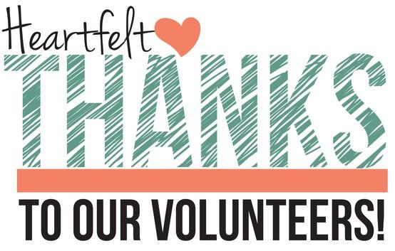 Волонтери, ми вас любимо
