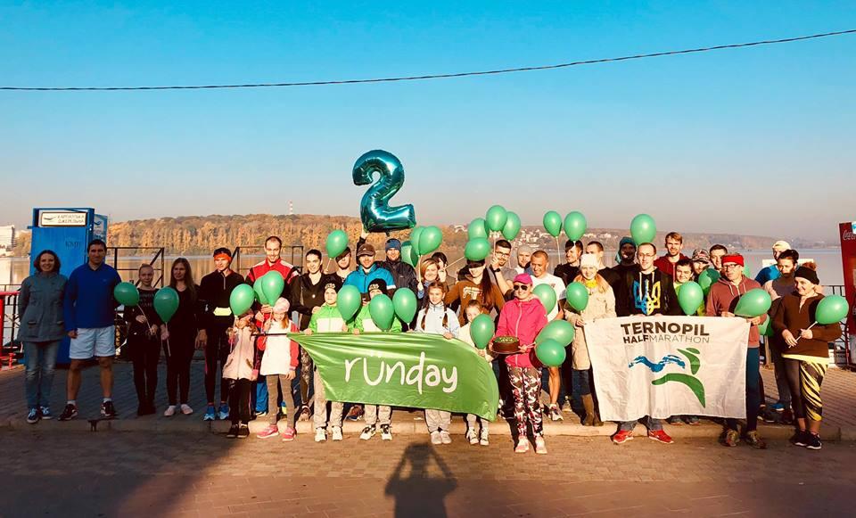 У Тернополі рух «Runday» святкує ювілей