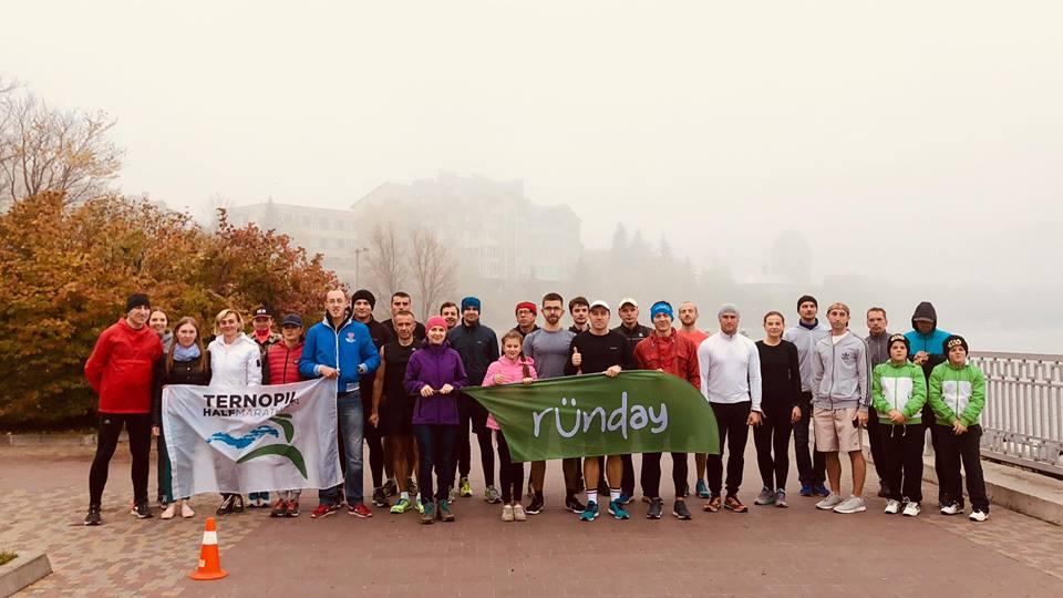 Тернопільські бігуни матимуть власний клуб