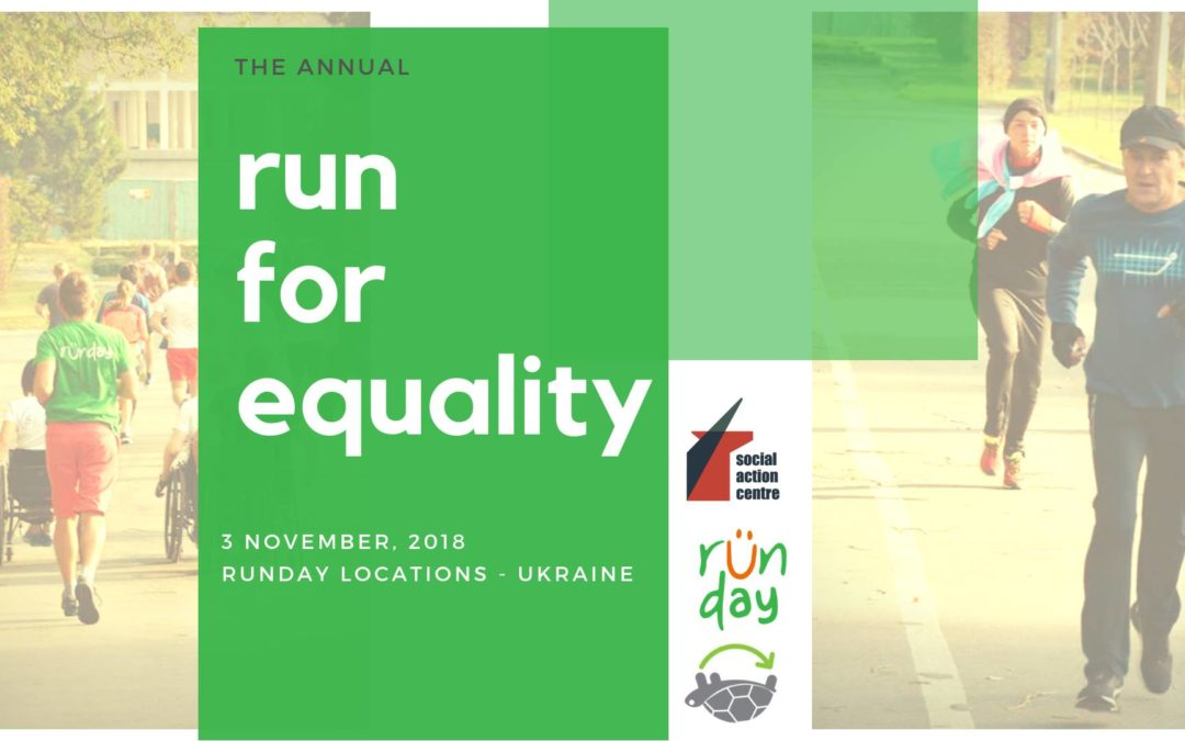 Run for Equality