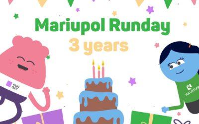 Вітаємо Runday Mariupol з 3-ю річницею!